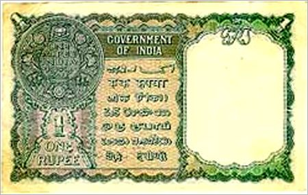 One rupee note.