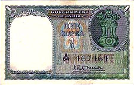 Rupee 1.