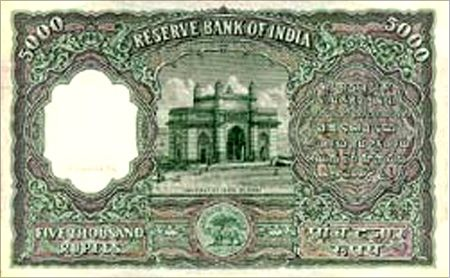 Rupees Five Thousand - Gateway of India.