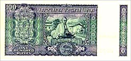 Mahatma Gandhi's photo on the note.