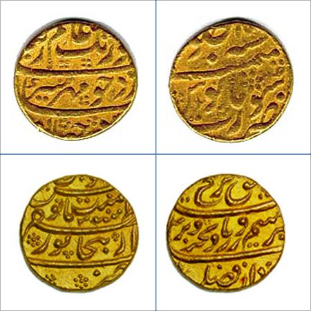 Coins of the Mughal Empire.