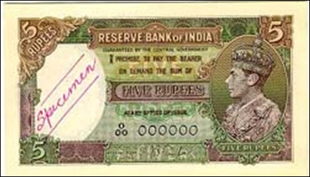 Rupees Five - First Note issued by Reserve Bank of India.