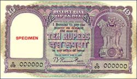 Rs 10 note.