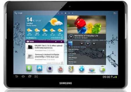 Samsung Galaxy Tab 2 (10.1).