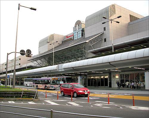 Tokyo International Airport.