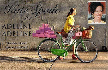 Kate Spade's designer cycles