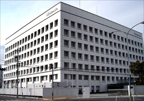 Nintendo office.