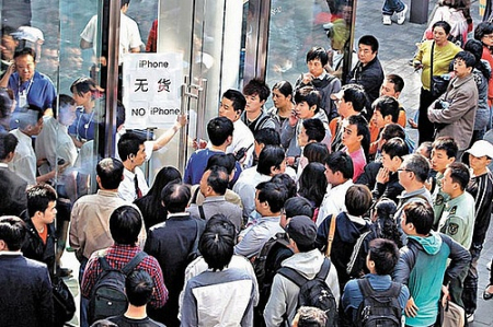 Reselling is a major industry in China.