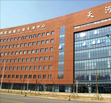 National supercomputing centre.