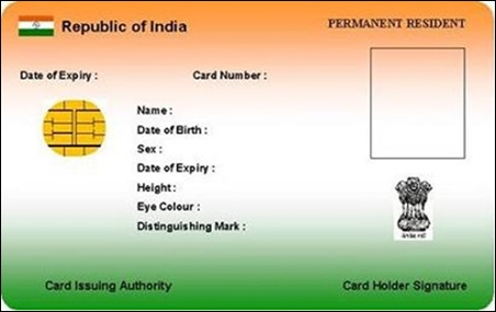Aadhar card.