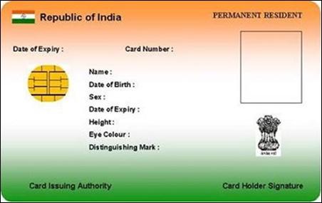 Aadhar card.