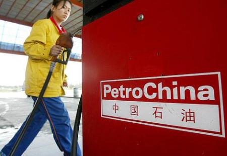 PetroChina.
