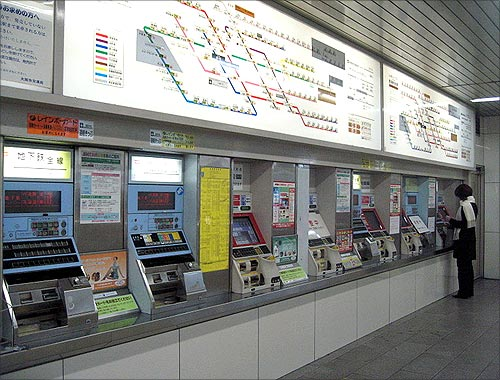 Osaka Municipal Subway.