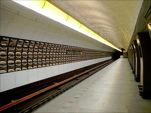 Prague Metro.