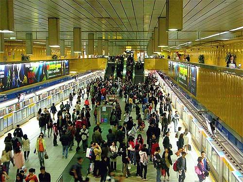 Taipei Metro.