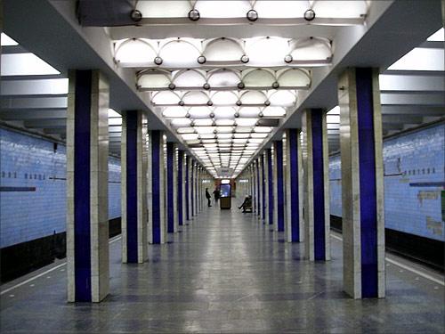 Kiev Metro station.