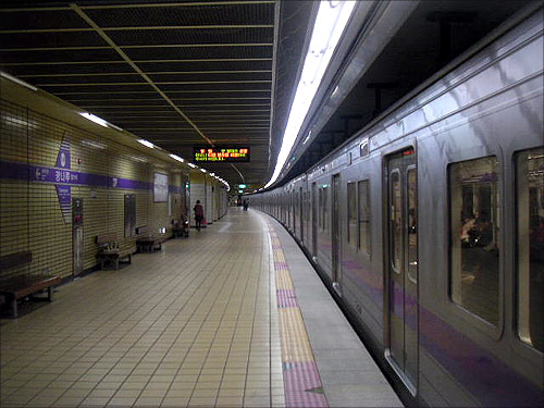 Seoul Metro.