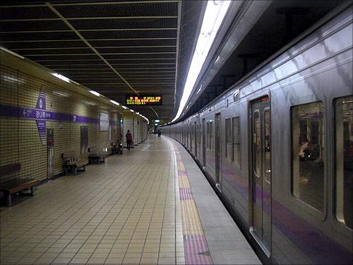 Seoul Metro.