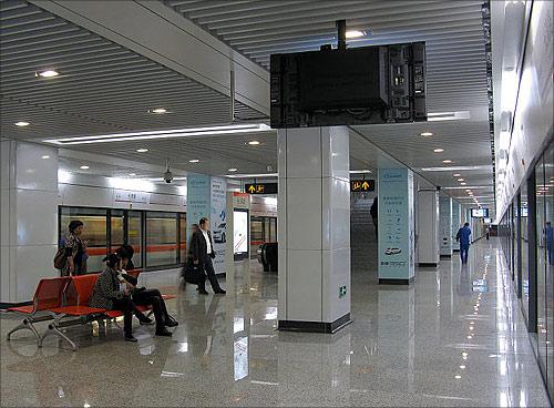 Shanghai Metro.