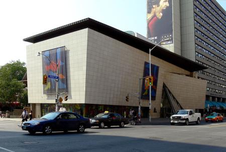 Bata Shoe Museum in Toronto, Canada.