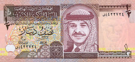 One dinar will give you 1.4 US dollars.