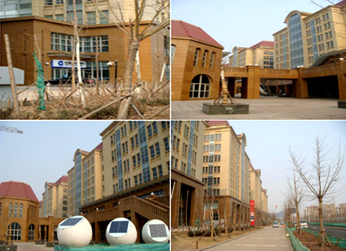 Tianjin Eco City.