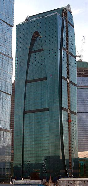 Imperia Tower.