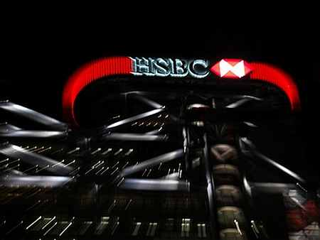 'HSBC exposed US to terror funding, money laundering risks'
