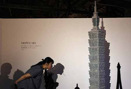 This is the world's TALLEST GREEN building