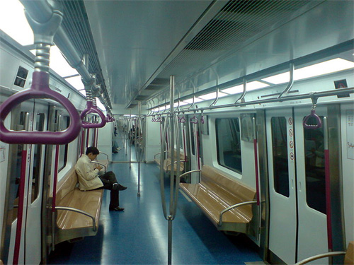 Beijing Subway.