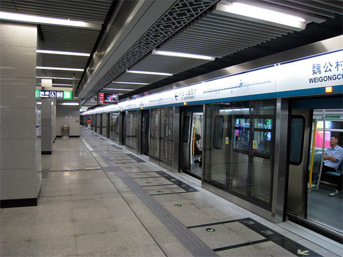 platform of Weigongcun Station of Line 4, Beijing Subway.