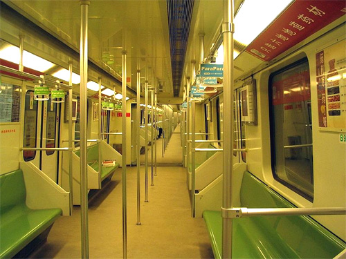Interior of Shmetro Line 2 Train.