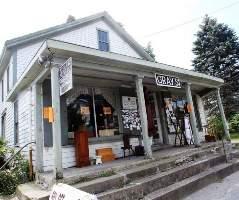 Gray's Store