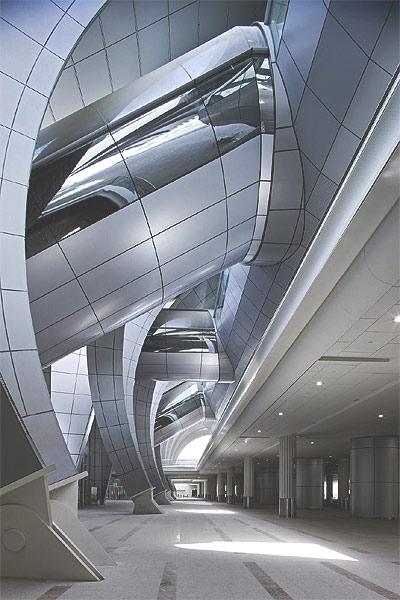Terminal 3.