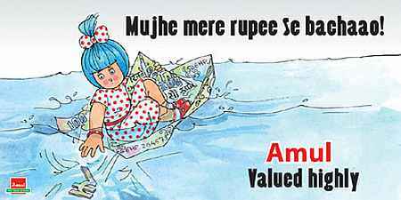 When the Rupee closed at an all time low against the US Dollar - May 2012