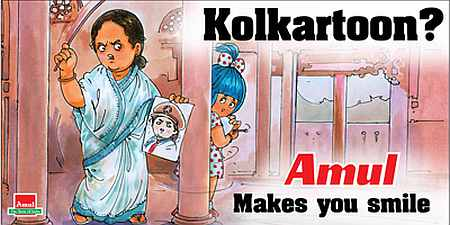 West Bengal Chief Minister embroiled in a cartoon controversy in April 2012.