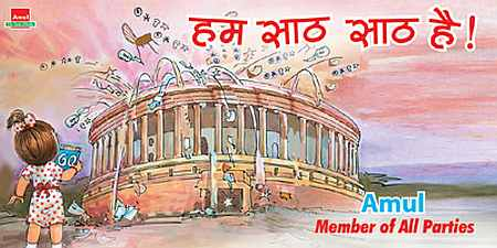 60 years of Parliament -- May 2012.