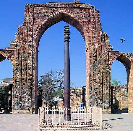 The rust-free ancient iron pillar still standing near the Qut'b Minar in Delhi is said to be made of iron from this region.