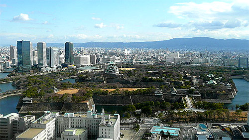 Osaka Castle Park.