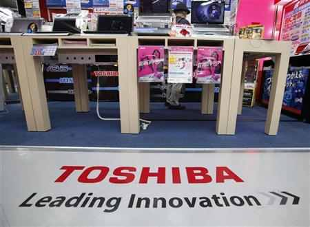 Toshiba launches new range of laptops