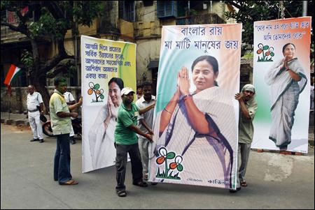 Posters of Trinamool Congress chief Mamata Banerjee