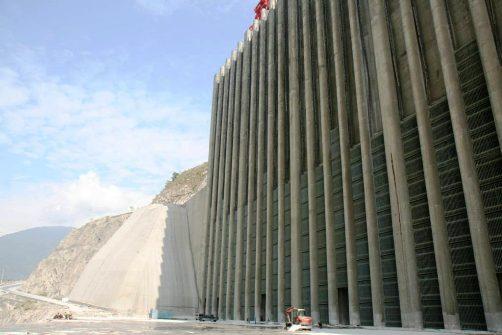 Pubugou Dam.