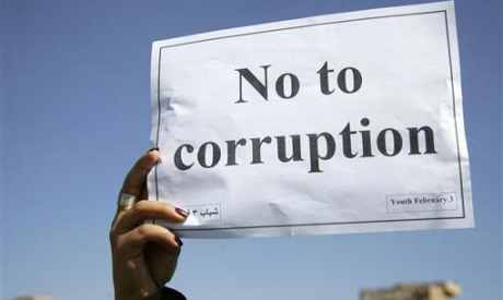 World's least corrupt nations; India ranked 95