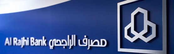 Al Rajhi Bank.