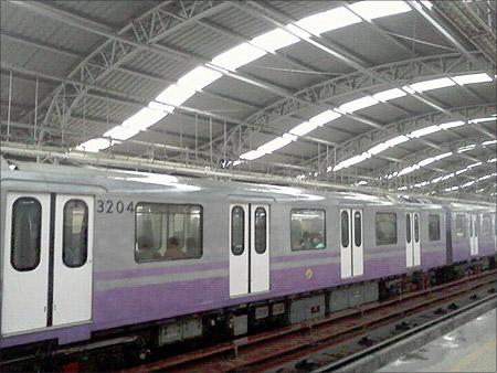 Metro railway station.