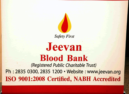Jeevan Blood Bank.