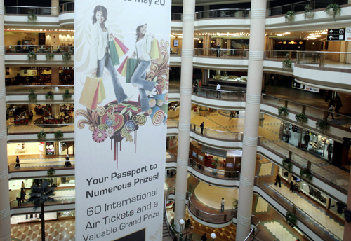 A general view of City Star, Egypt's largest mall, in Cairo.