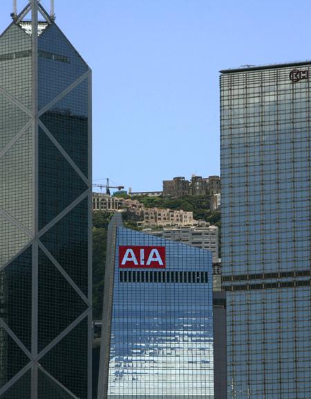 Stunning office buildings around the world
