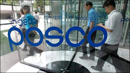 Big jolt for Posco. Green clearance suspended