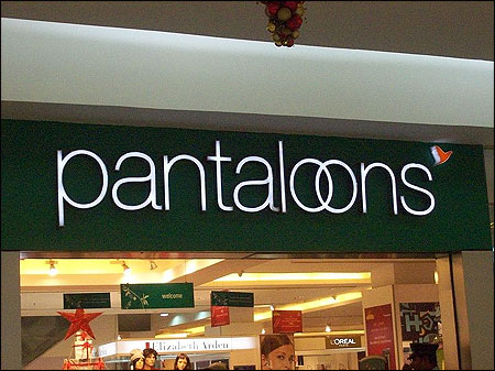 The Pantaloons store at South City Mall, Kolkata.